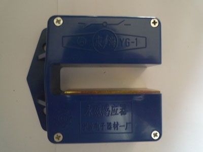 平层感应器2